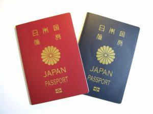 子供、赤ちゃんのパスポート取得