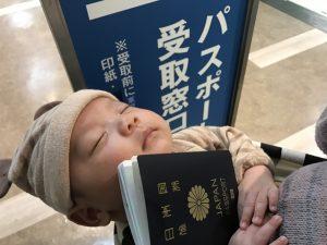 赤ちゃん パスポート 受け取り方法
