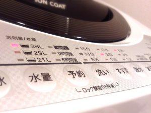 縦型洗濯機でおむつポリマーがついた洋服を洗う方法