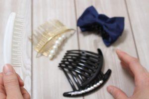 産後のヘアスタイルは清潔さが大切