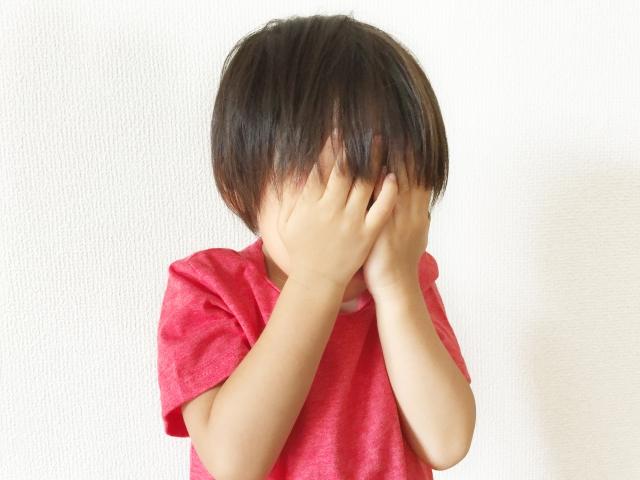 家を出る時に子供が泣く場合の対処法