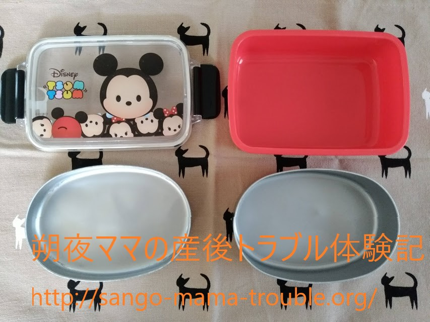 幼稚園が使いやすいお弁当箱と必要量